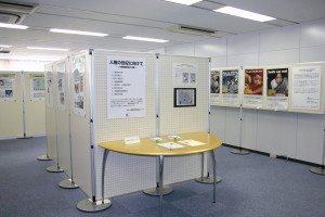 Exhibition Space