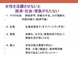 zuhyo_kyoto4-10