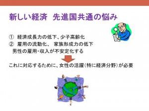 zuhyo_kyoto4-11