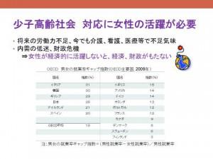 zuhyo_kyoto4-13