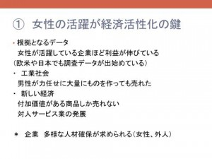 zuhyo_kyoto4-14