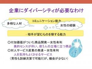 zuhyo_kyoto4-15