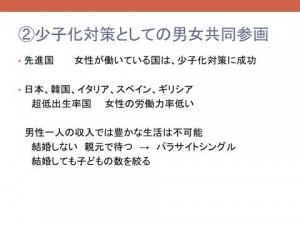 zuhyo_kyoto4-16