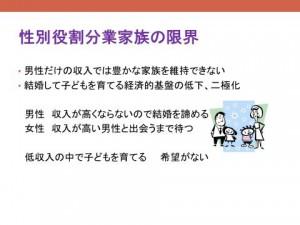 zuhyo_kyoto4-17