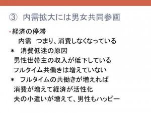 zuhyo_kyoto4-25