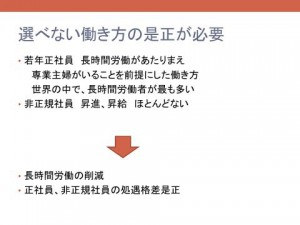 zuhyo_kyoto4-26