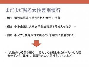 zuhyo_kyoto4-28