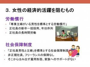 zuhyo_kyoto4-29