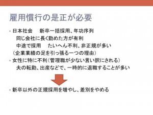 zuhyo_kyoto4-30
