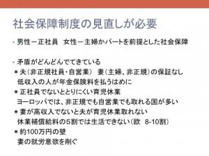 zuhyo_kyoto4-31