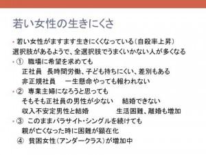 zuhyo_kyoto4-32