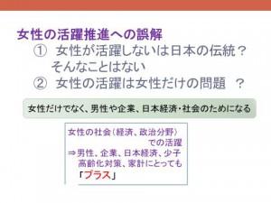 zuhyo_kyoto4-4