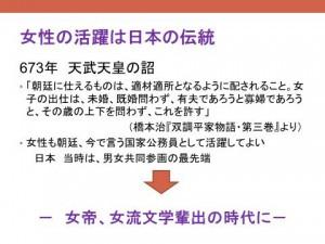 zuhyo_kyoto4-5