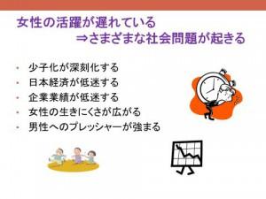 zuhyo_kyoto4-6