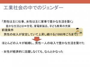 zuhyo_kyoto4-8