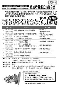 zuhyo_tokyo7-1