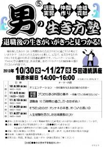 zuhyo_tokyo7-8