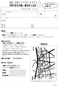 zuhyo_tokyo7-9